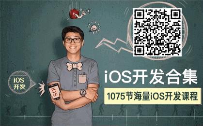 互动教程 for Xcode9
